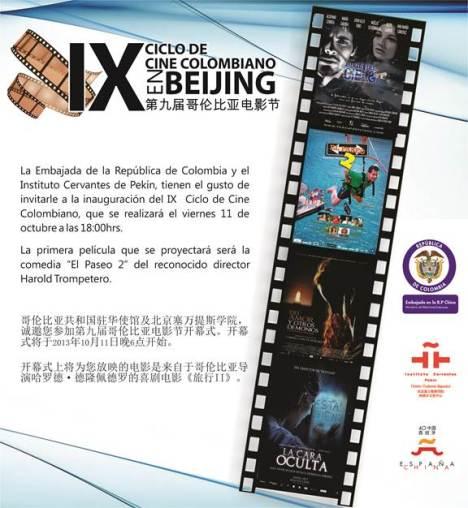 IX Ciclo de Cine Colombiano